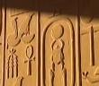 Link Between Egyptian Hieroglyphics and Aliens