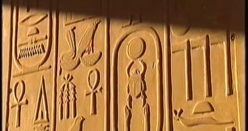 Link Between Egyptian Hieroglyphics and Aliens